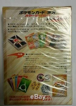 Pokémon Japanese Neo Genesis sealed starter Booster Pack deck random Rare Lugia