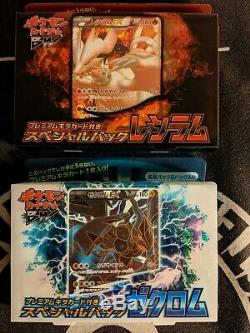 Pokemon Japanese Reshiram and Zekrom ex special pack box 14 boosters total PROMO