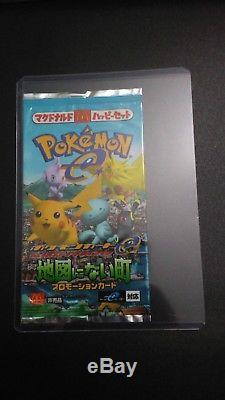 Pokemon Japanese SEALED McDonald's Town On No Map Booster Pack