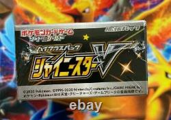 Pokemon Japanese SHINY V BOOSTER BOX Sword and Shield FACTURY SEALED