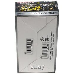 Pokemon Japanese SWSH4a Shiny Star V Booster Box 10 Packs S4a 1ST PRINT with Code