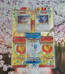 Pokemon Japanese Sealed 1st Heartgold Soulsilver LEGEND Booster Box x2 + Blister