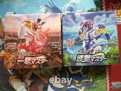 Pokemon Japanese Single Strike Rapid Strike Booster Box Set s5I s5R Ships Fm USA