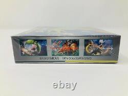 Pokemon Japanese Sky Legend Booster Box Card Game Sun & Moon Pack US Seller