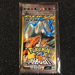Pokemon Japanese Skyridge Mysterious Mountains Booster Pack E-serie 5 1st ed