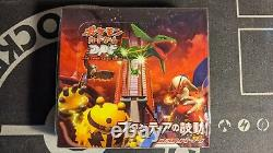 Pokemon Japanese Supreme Victors Booster box 1st edition Beat of the Frontier