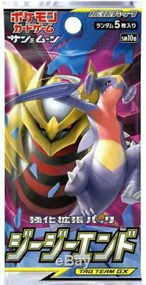Pokemon Japanese TCG SM10a GG End Booster Box Options