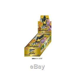 Pokemon Japanese TCG SM12A HIGH CLASS TAG TEAM GX 2019 Booster Box PREORDER