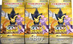 Pokemon Japanese Tag Team GX All Stars SM12A Sealed Booster Box USA Seller Gold