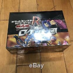 Pokemon Japanese Team Rocket Booster Box Sealed