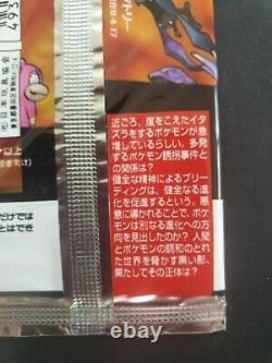Pokemon Japanese Team Rocket Booster Factory Sealed 1996 300 Yen Untampered