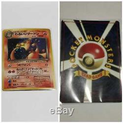 Pokemon Japanese Team Rocket Booster Pack 100% Sealed x1 + Dark Charizard