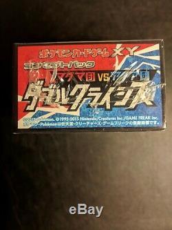Pokemon Japanese Team aqua vs Team magma Double Crisis XY booster BOX 1st ed