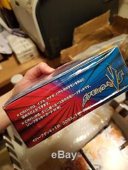 Pokemon Japanese VS Series Fire/Water Booster Box MINT