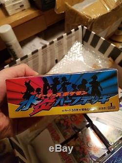 Pokemon Japanese VS Series Fire/Water Booster Box MINT Charizard