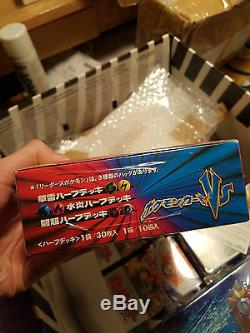 Pokemon Japanese VS Series Fire/Water Booster Box MINT Flawless condition