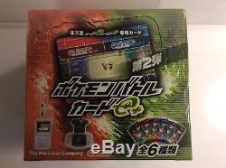 Pokémon Japanese booster box 30 packs