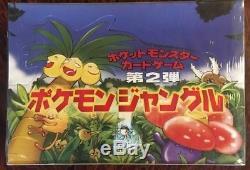 Pokemon Jungle Booster Box Japanese 60-Pack Card Set New Sealed Unopened Pikachu