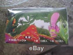 Pokemon Jungle Japanese Sealed Booster Box 60 Packs