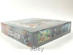 Pokemon Legendary Heartbeat Beat S3a Japanese Booster Box New Sealed US SELLER