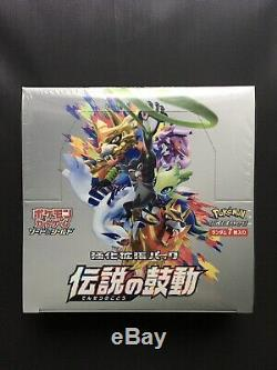 Pokemon Legendary Heartbeat Booster Box s3a Sealed (US, In Hand, Ships Today)