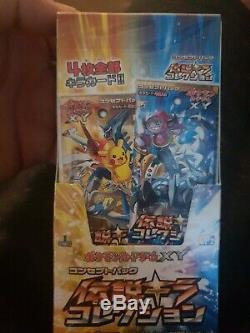 Pokemon Legendary Shine 1st Edition Sealed Booster box. 2015 OFFER LOWEST EBAY