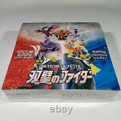 Pokemon Matchless Fighters s5a Booster Box 30 Packs Sword Shield Japanese USA