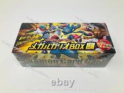 Pokemon Mega Lucario Box Rising Fist 8 Booster Pack Hawlucha EX Japanese Sealed