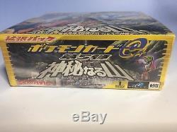 Pokemon-Mysterious-Mountain-Booster-Box-SkyRidge-Japanese-1st-Edition-Sealed P