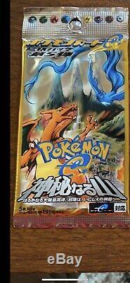 Pokemon Mysterious Mountains (Japanese Skyridge) Booster Pack Light