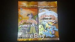 Pokemon Neo Genesis and Neo Discovery Japanese Booster Packs Factory Sealed