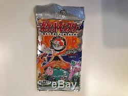 Pokemon Original Japanese Base Set Booster Pack Factory Sealed 1996
