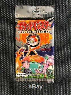 Pokemon Pocket Japanese 1st Edition BASE Set Booster Pack, Rare 300 Yen Version