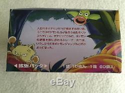 Pokemon Pocket Monsters Japanese Jungle Booster Box 60 Packs Rare