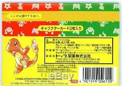 Pokemon Pocket Monsters SEALED Booster Pack, 1995 TopSun RARE, Museum Quality