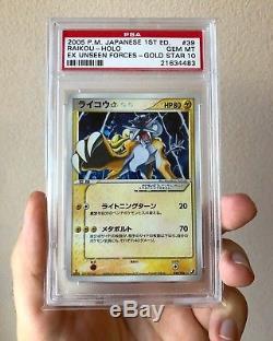 Pokemon Psa 10 Gold Star Raikou Japanese 1st Ed 039/106 / Pack / Booster Box