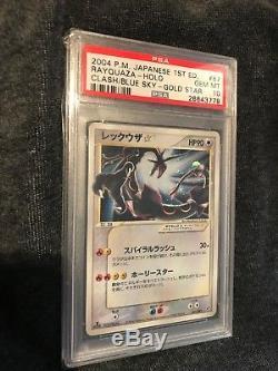 Pokemon Rayquaza Gold Star. 1st Edition. PSA 10 Gem Mint. Japanese booster