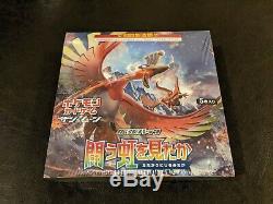 Pokemon SM3H 1st Print Booster Box Battle Rainbow Japanese Burning Shadows