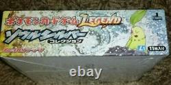 Pokemon SOUL SILVER 1st EDITION Booster Box, JAPANESE BOOSTER BOX Legend / Dpt