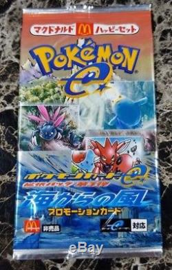 Pokemon Sealed Japanese McDonald's Booster Pack! Promo Cards