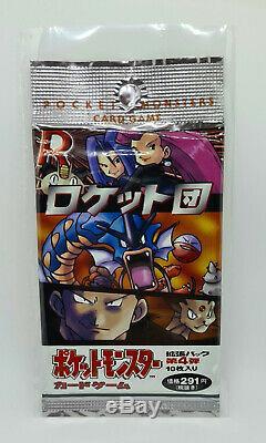 Pokemon Sealed Japanese Team Rocket Booster Pack 1997
