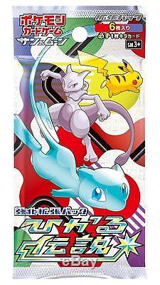 Pokemon Shining Legends Premium Ho-Oh Collection + Japanese SM3+ Booster Box