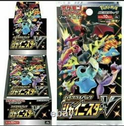 Pokemon Shiny Star V Booster Boxes (x20) Japanese US SELLER