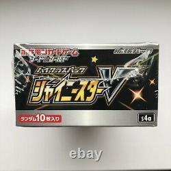 Pokemon Shiny Star V High Class Booster BOX SEALED Japanese UK Seller