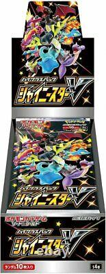 Pokemon Shiny Star V Japanese Booster Box Sealed New S4a FREE SHIPS FROM USA