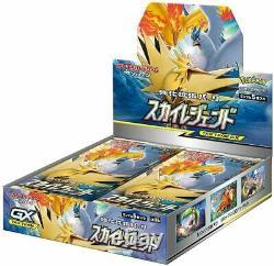 Pokemon Sky Legend Sealed Japanese Booster Box (30 packs)