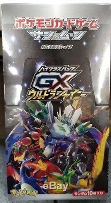 Pokemon Sm8b Sealed Booster Box 10 Card Packs Sun Moon New Shiny Ultra Gx Sr Ur