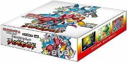 Pokemon Sun Moon Reinforced Expansion Pack Champion Road Box SM6b