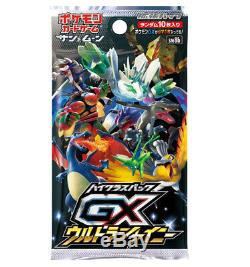 Pokemon Sun Moon Ultra Shiny GX High Class Booster Box Display Japanese SM8B witht