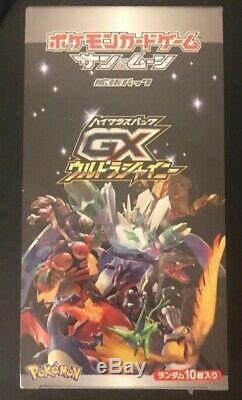Pokemon Sun & Moon high-class pack Ultra Shiny GX Booster Box SM8b FAST USA SHIP